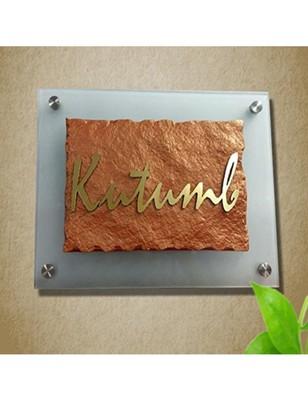 Karigaari India Designer Acrylic & Stone Name Plate