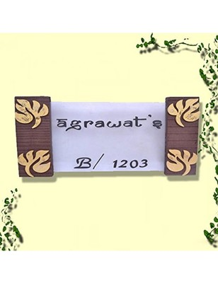 Karigaari India Designer Round Shaped Name Plate