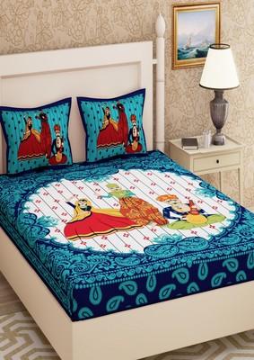 Emart 104 TC Cotton Double Self Design Bedsheet (Pack of 1, Blue)