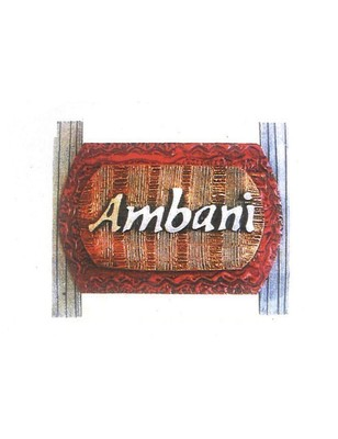 Karigaari India Wooden Name Plate I Customized Name Plate I Door Signs I Door Boards I Name Board for House
