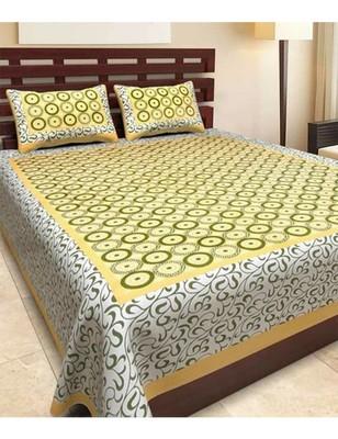 RUDRA  Rajasthani PRINTS Double Bedsheet  Jaipuri Rajashani 100% Cotton Multicolor