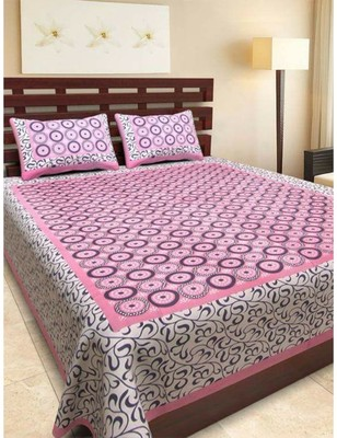 52678ce9cb Rudra 100% Cotton Rajasthani Jaipuri Sanganeri Traditional Double Bed Sheet  with 2 Pillow Covers - RUDRA - 2806254