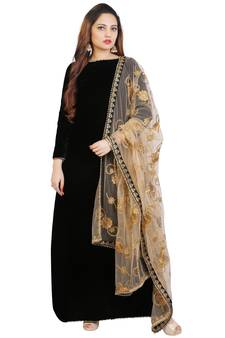 a5ce2516d0 Women Designer Party Wear Salwar Kameez Suits Online collection ...