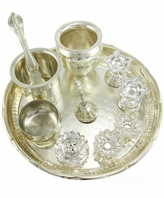 Pooja Thali/Aarti Set(10 Items 1Pooja Thali,1Ghanti/Bells,1Agardaan,2Diyas,1Haldi KumKum Set,1panchamrut Set,2Katoris)