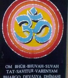 Om design Black Color Small Tapestry Poster