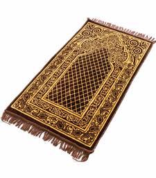 Islamic janamaz prayer mat classic brown gold gate