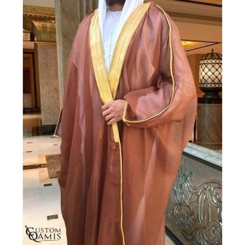 Light Brown Arabic Bisht Thobe