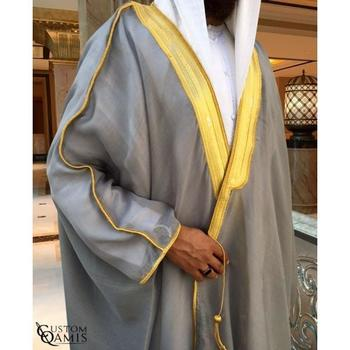 Light Grey Arabic Bisht Thobe