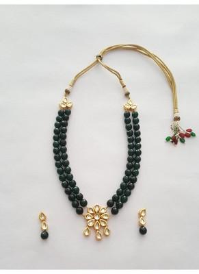 Floral (Emerald) Set
