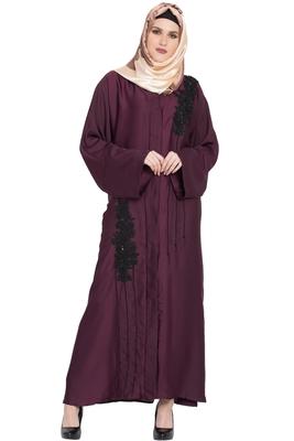 Wine plain nida abaya