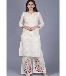 Ivory Treasure Gotta Kurti with Gotta Embroidered Palazzo
