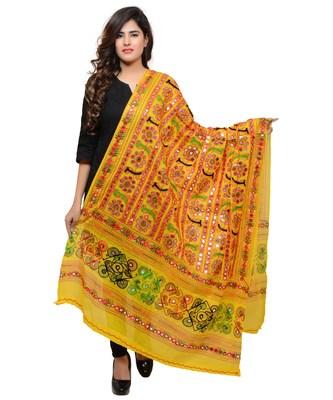 Women's Pure Cotton Aari Embroidery & Foil Mirrors Dupatta (Bharchak VIP) Lemon Yellow - VIP08