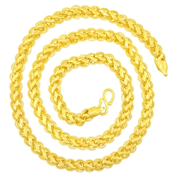 Saizen Dazzling Yellow Gold Chain For men/boys/boyfriend/husband & unisex