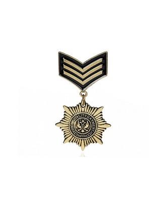Ferosh Military Batch