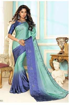 Blue plain satin saree with blouse