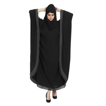 black Crepe Solid kaftan Abaya With Hijab