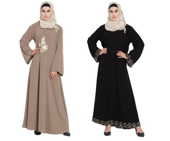 Crepe Combo Abaya (Set Of 2)
