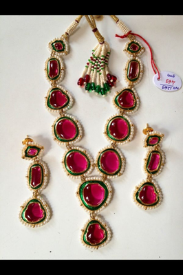 JJNS3017....Rs. 5000