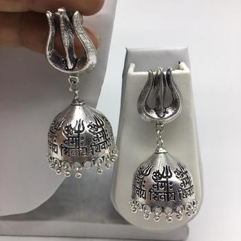 Afghani Antique Silver Oxidised Plated Jhumki Traditional Tribal Om Namah Shivay Dangle Drop Earrings