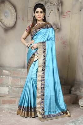 Sky blue plain paper cotton saree with blouse