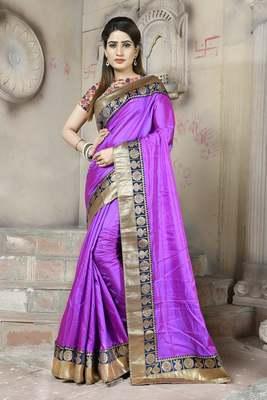 Purple plain paper cotton saree with blouse