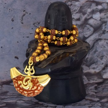 Antique Traditional Necklace