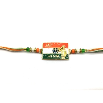 Gold Jai Hind Slogan Indian Flag (Tiranga) Color Beads Multicolor Thread Rakhi For Men/ brotherya