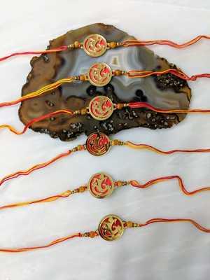 Set of 6 Gold Plated Ganesh Ji Designer Beads Multicolor Thread Rakhi for brother