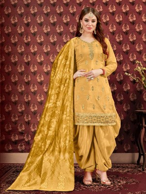 Yellow Designer Party Wear Patiala Suit