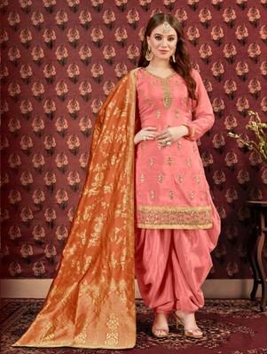 Peach Party Wear Designer Patiala Suit