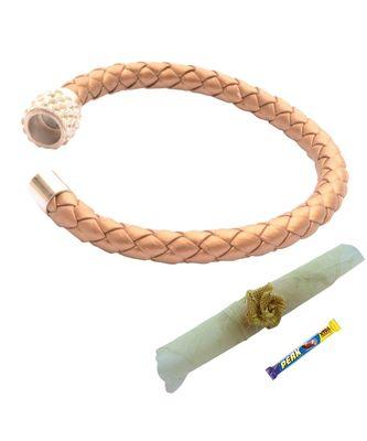 Magnetic Braided & Stone Studded Golden Bracelet cum Rakhi For Brother