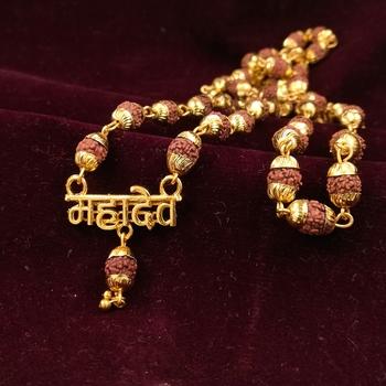 Loard Shiv Shankar Mahadev With 10 Mm Panchmukhi Rudraksha Mala Gold-Plated Wood, Brass Pendant