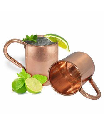 copper plain mug 2 piece