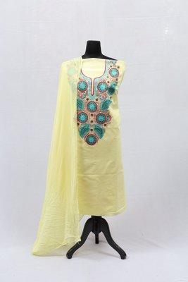Yellow Aari Cotton Salwar