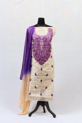Beige Aari Silk Salwar