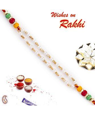 Dual String Chain Style Pearl Rakhi