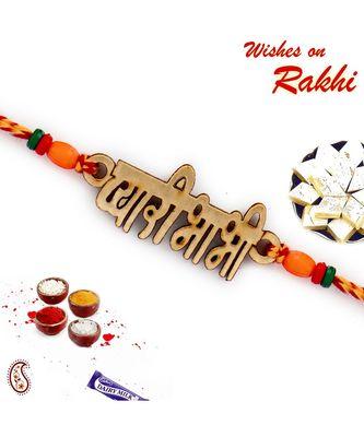 Pyaari Bhabhi Motif Rakhi For Bhabhi