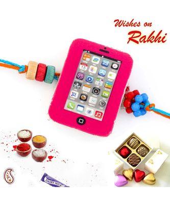 Voguish iPad Style Multicolor Beads Kids Rakhi