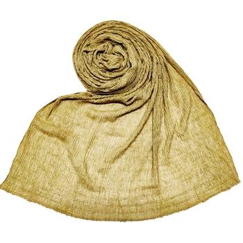 Brown Premium Plain Cotton Hijab