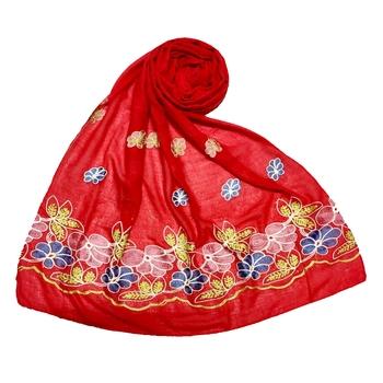 Red Premium Diamond Flower
