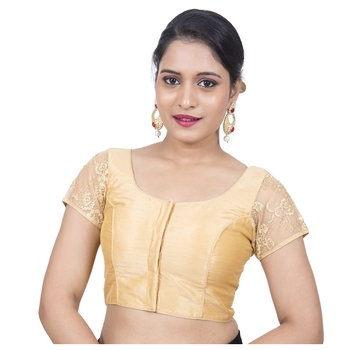 Gold Tussar Silk Short Net Sleeves Princess Cut Padded Readymade Saree Blouse