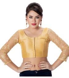 Gold Round Neck Dupion Silk 3/4Th Net Sleeves Princess Cut Padded Readymade Saree Blouse