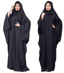 Justkartit Korean Nida 2-Way Wearable Embossed Plain Abaya Burqa With Chiffon Dupatta