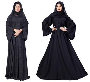 Justkartit Korean Nida 2-Way Wearable Embossed Plain Burqa With Chiffon Dupatta