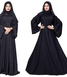 Justkartit Korean Nida 2-Way Wearable Embossed Plain Burqa With Chiffon Dupatta