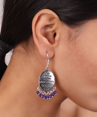 Gayatri Mantra Earrings with Blue Beads