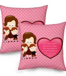 Buy Mother is The Best Friend Printed Cushions Pair gifts-for-mom online