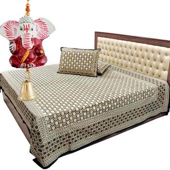 Gold Print Double Bed Cover Mothers Day Gift
