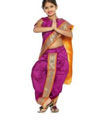 Girls Stitched Traditional Nauwar (9 Yard) Saree With Stitched Blouse