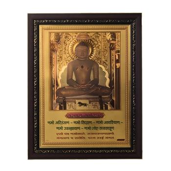 Mahaveer Swami Laminated Golden Foil
